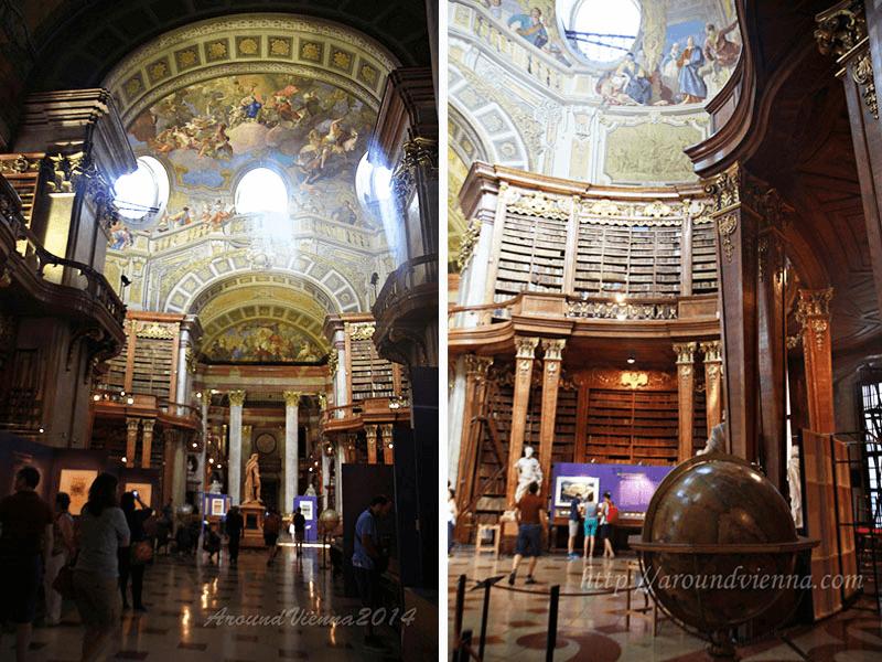 Austrian Library